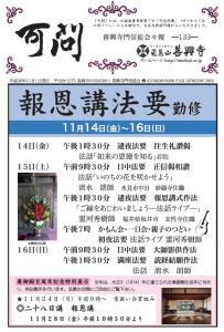 スクリーンショット(2014-11-08 23.01.27)