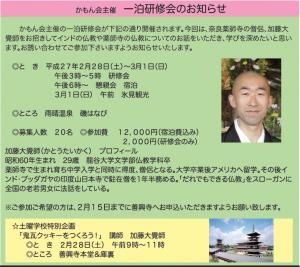 スクリーンショット(2015-01-12 21.33.00)